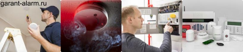 Централизованная схема газового пожаротушения