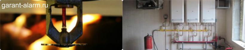 Виды автоматических систем пожаротушения