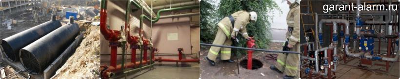 Наружные противопожарные водопроводы