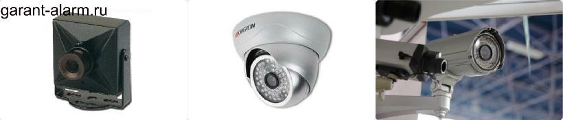 подключение IP-видеокамер