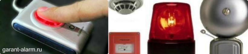 Разработка адресно-охранной сигнализации