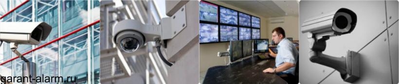 Стоимость видеонаблюдения