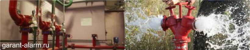Состав и структура внутреннего противопожарного водопровода