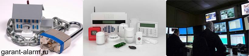 Системы видеонаблюдения в частном доме