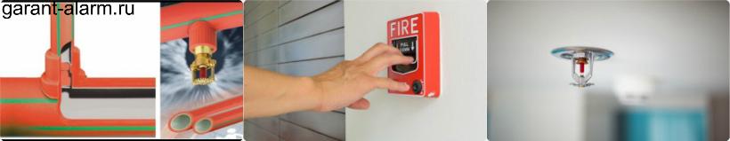 Автоматическое газовое пожаротушение