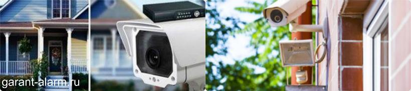 Как выбрать систему видеонаблюдения для дачи, квартиры или гаража?