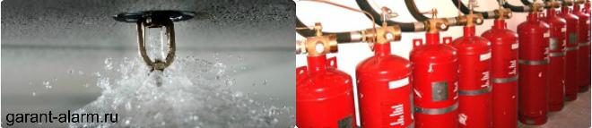 Разновидности автоматических установок пожаротушения