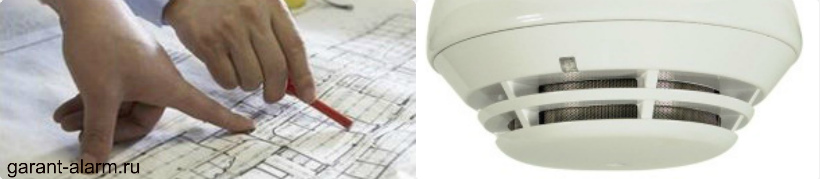 Особенности проектирования пожарной сигнализации