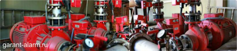 Обслуживание систем пожарной сигнализации