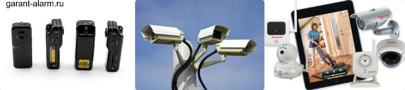 Какие плюсы имеет скрытое видеонаблюдение?