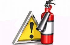 Автоматическая система газового пожаротушения