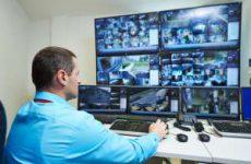 Беспроводная охранная сигнализация GSM